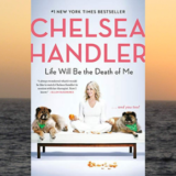 Chelsea Handler's Life Will Be The Death Of Me…And You Too!